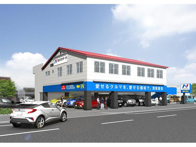 ネクステージ港南台店の店舗写真