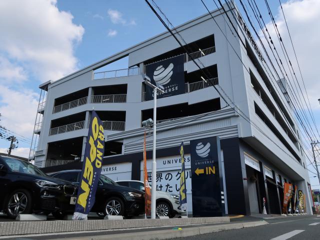 ユニバース 熊本の店舗写真