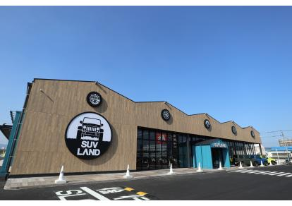 SUV LAND 鹿児島の店舗画像