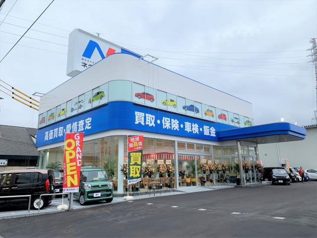 ネクステージ松本店の店舗写真