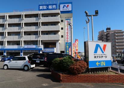 ネクステージ 横浜戸塚店の店舗画像