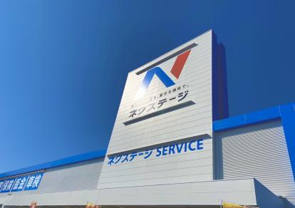 ネクステージ 松山中央店の店舗画像