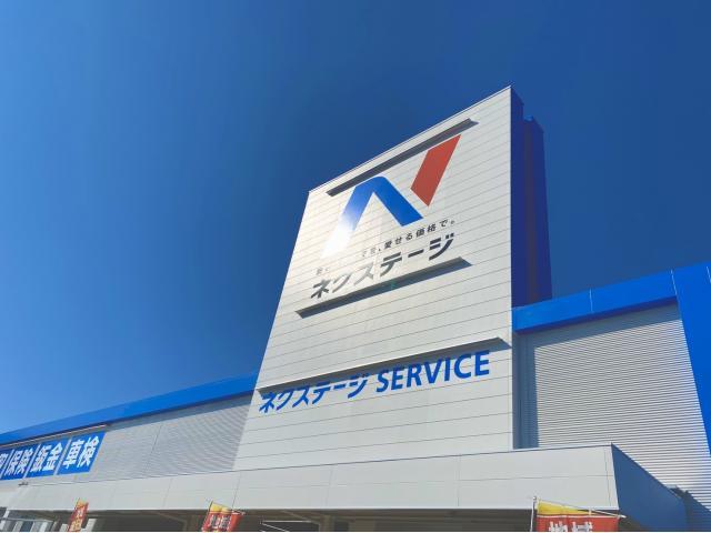 ネクステージ 松山中央店店舗画像
