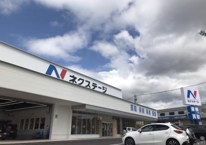 ネクステージ 高岡買取店の店舗画像