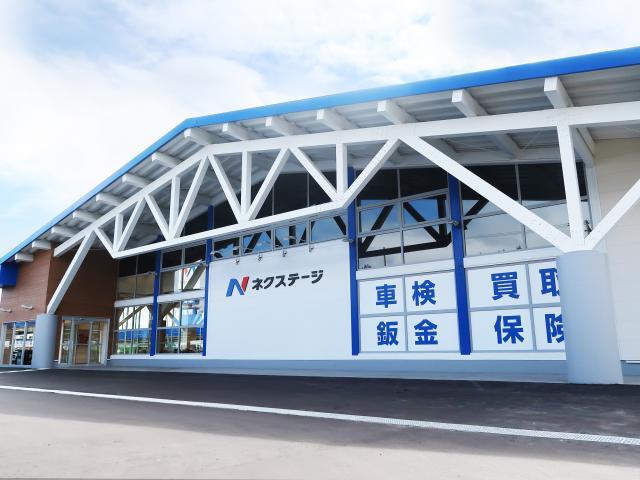 ネクステージ 札幌美しが丘店の店舗画像