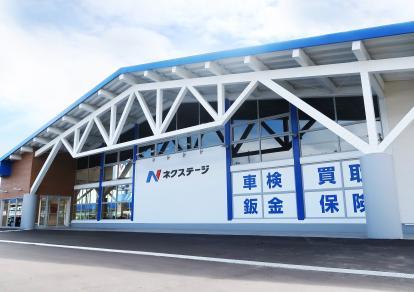 ネクステージ 札幌美しが丘買取店の店舗画像