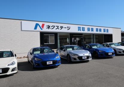 ネクステージ 香里園スバル車専門店の店舗画像