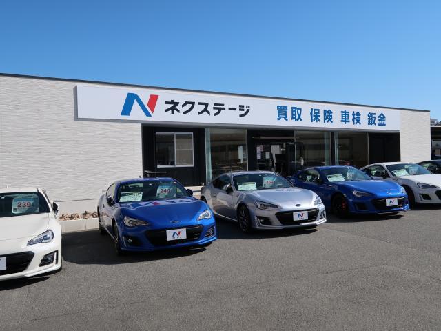 ネクステージ 香里園 スバル車専門店の店舗画像