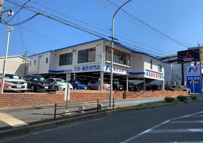 ネクステージ 長久手グリーンロード店の店舗画像