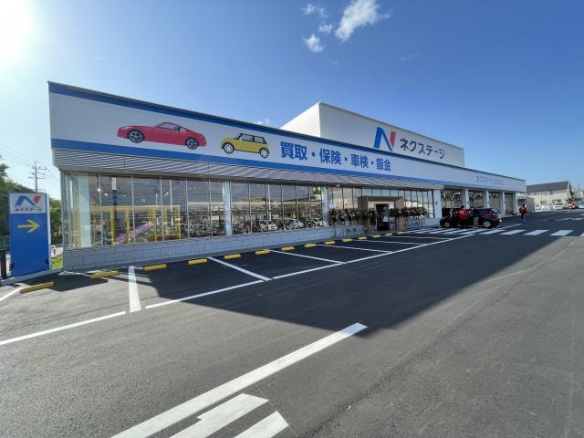 ネクステージ 宮崎北店の店舗画像