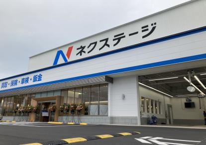 ネクステージ 宮崎北買取店の店舗画像