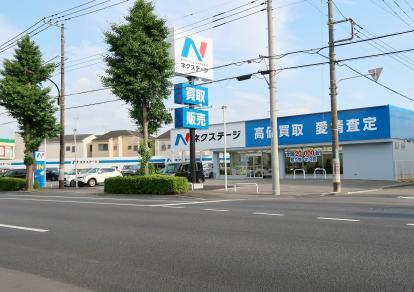 ネクステージ 昭島店の店舗画像