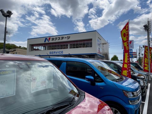 ネクステージ 日進駅前買取店の店舗画像