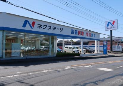 ネクステージ 石岡店の店舗画像