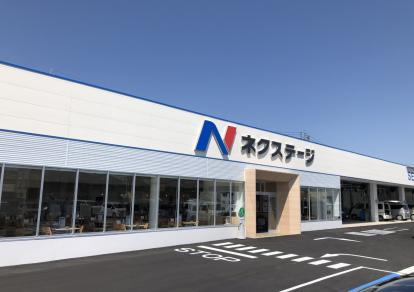 ネクステージ 高知店の店舗画像