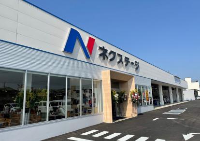 ネクステージ 高知買取店の店舗画像