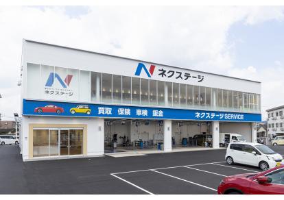 ネクステージ 大分買取店の店舗画像