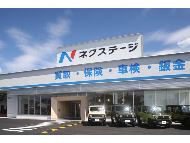 ネクステージ 盛岡買取店の店舗画像
