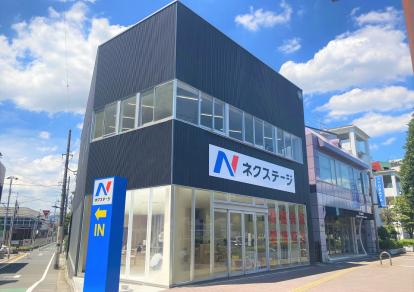 ネクステージ 池袋店の店舗画像