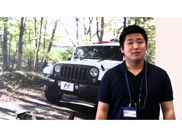 ネクステージのスタッフ写真 店長代理 土田 貴雅