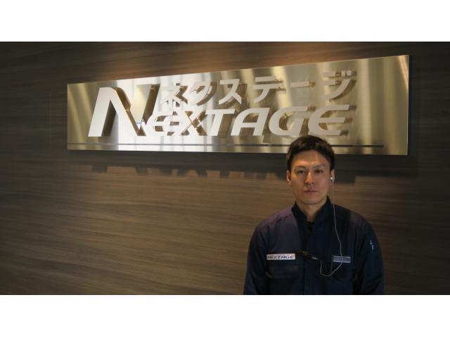 ネクステージのスタッフ写真 メカニック 小坂 健司