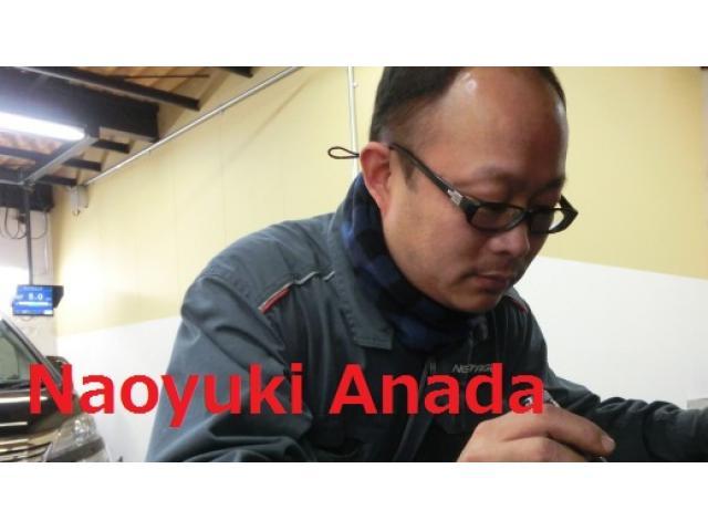 ネクステージのスタッフ写真 工場長 穴田 尚幸