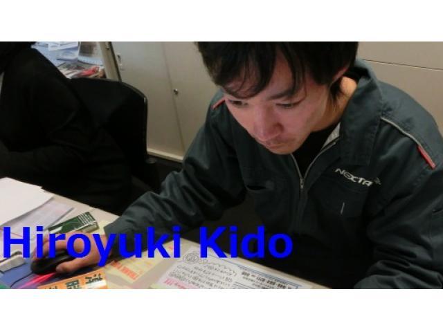 ネクステージのスタッフ写真 工場長 木戸 啓之