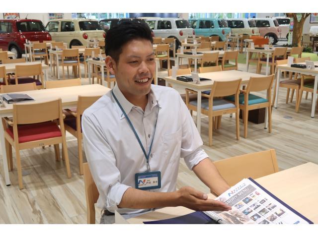 ネクステージのスタッフ写真 チーフアドバイザー 戸田 真史
