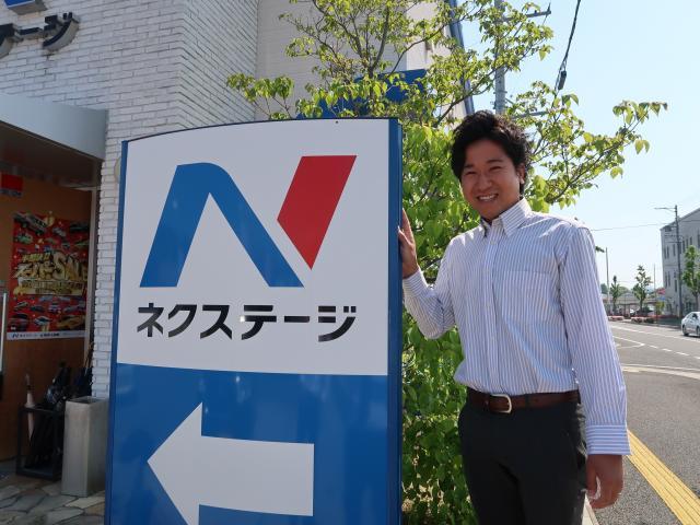 ネクステージのスタッフ写真 カーライフアドバイザー 三村 恵介