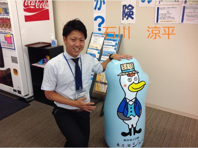 ネクステージのスタッフ写真 カーライフアドバイザー 石川 涼平
