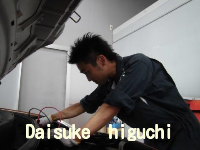ネクステージのスタッフ写真 メカニック 樋口 太介