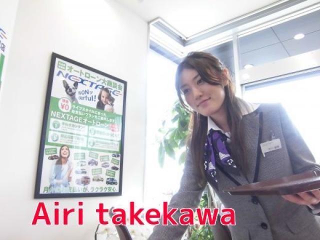 ネクステージのスタッフ写真 事務 竹川 愛里
