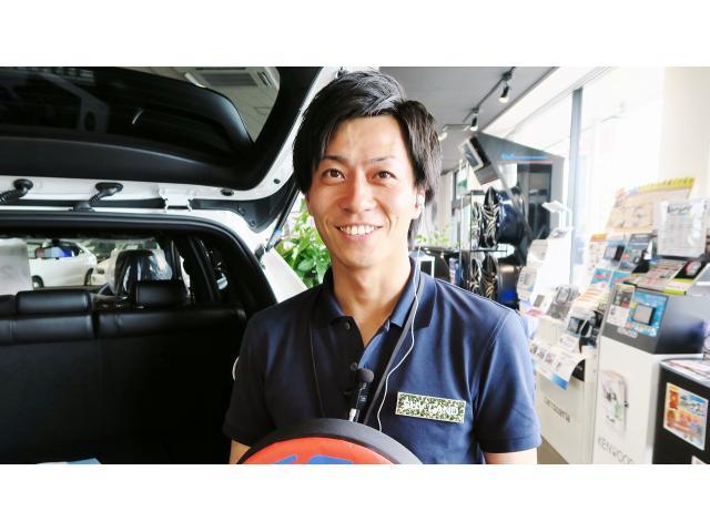 ネクステージのスタッフ写真 副店長 中別府 大輔