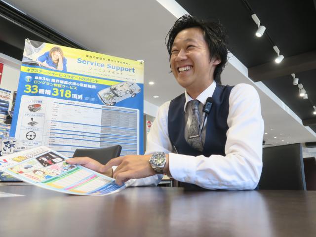ネクステージのスタッフ写真 副店長 畔柳 亮