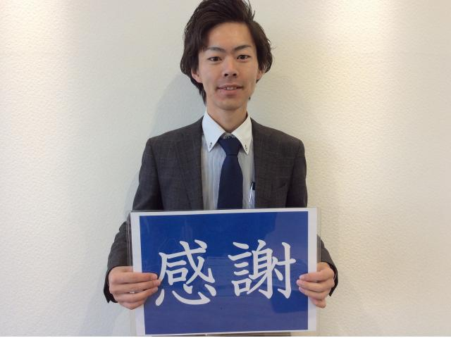 ネクステージのスタッフ写真  法川 正幸