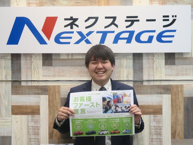 ネクステージのスタッフ写真 チーフアドバイザー 坂 省吾