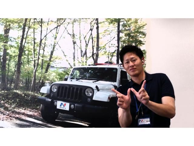 ネクステージのスタッフ写真 カーライフアドバイザー 近藤 龍太朗