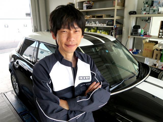 ネクステージのスタッフ写真 サービスフロント 小柳 隆也
