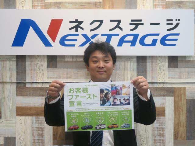 ネクステージのスタッフ写真 カーライフアドバイザー 小川 剛志