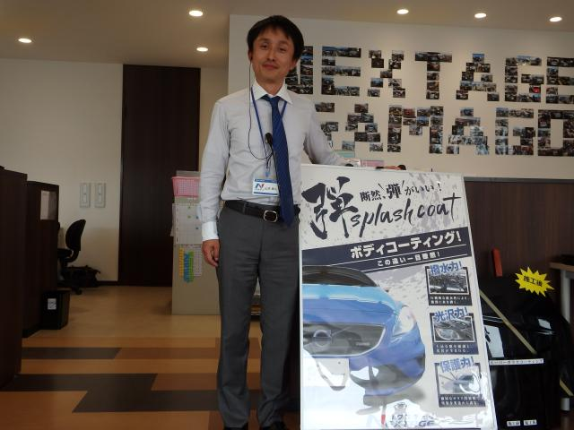 ネクステージのスタッフ写真 サービスマネージャー 山本 幸二