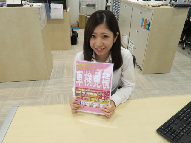 ネクステージのスタッフ写真 サービスフロント 田村 愛弥茄