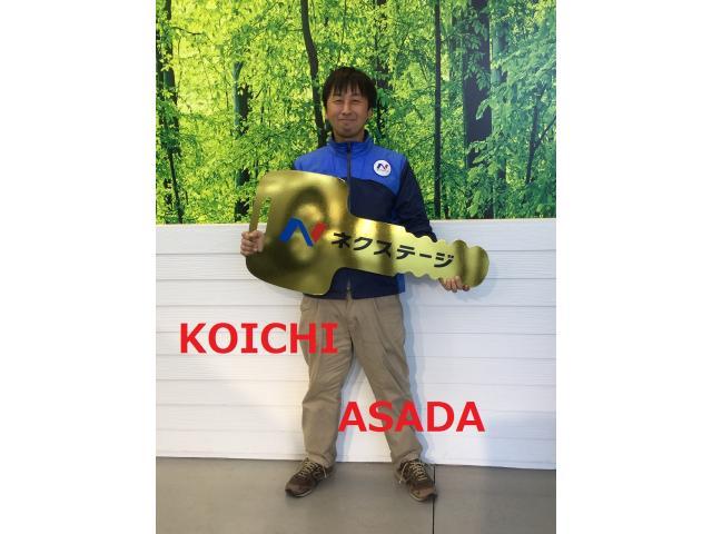 ネクステージのスタッフ写真 サービスフロント 麻田 剛一