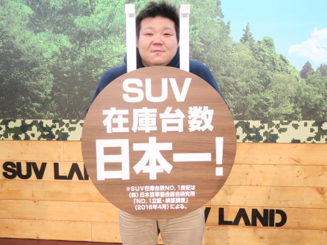 ネクステージのスタッフ写真 チーフアドバイザー 澤田 竜太