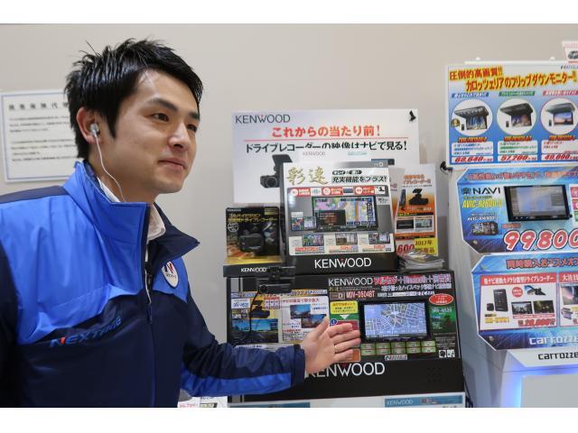 ネクステージのスタッフ写真 カーライフアドバイザー 森田 朋成