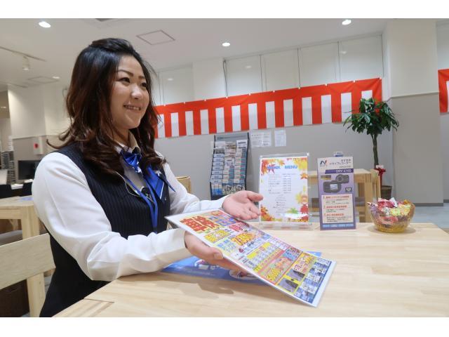 ネクステージのスタッフ写真 サービスフロント 福元 正子