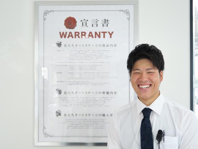 ネクステージのスタッフ写真 カーライフアドバイザー 野田 健登