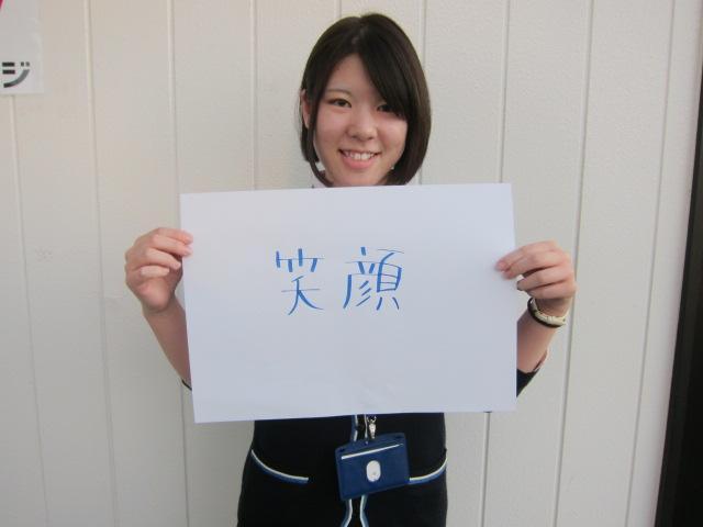 ネクステージのスタッフ写真 サービスフロント 佐藤 茜