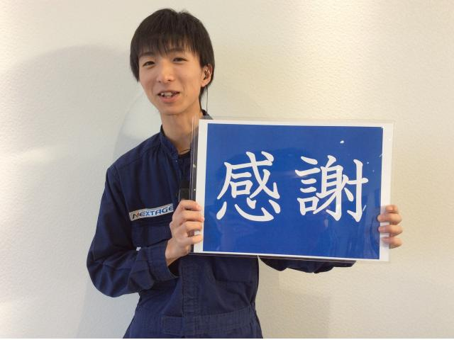 ネクステージのスタッフ写真 メカニック 村岡 雅志