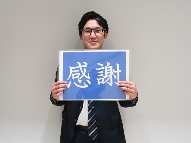 ネクステージのスタッフ写真 チーフアドバイザー 小野寺 翔