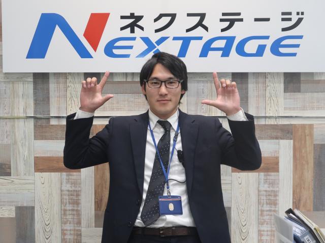 ネクステージのスタッフ写真 コンシェルジュ 小野寺 翔